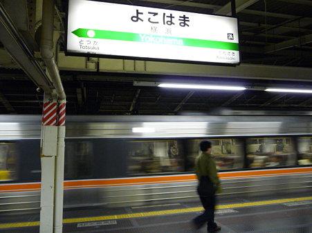 091223-横浜駅