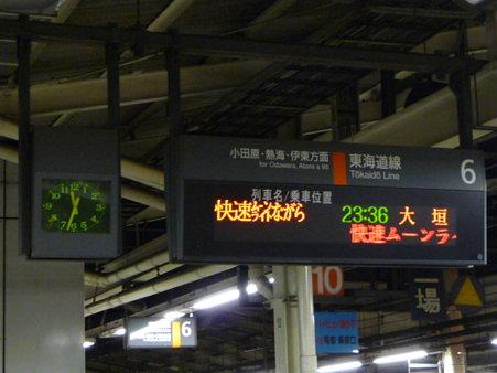 091226-横浜駅 (3)