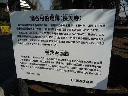 100120-1.長天寺 (1)