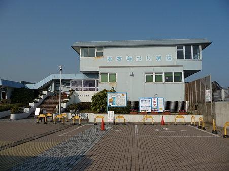 100224-本牧海釣り桟橋
