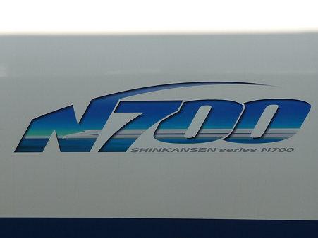 100224-新幹線 新横N700 (6)