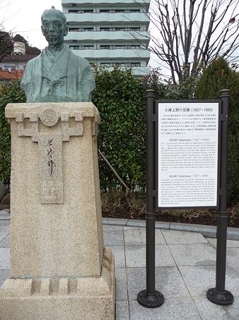 100301-横須賀ヴェルニー公園 (18)