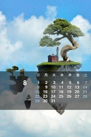 iPhone用カレンダー2010年8月