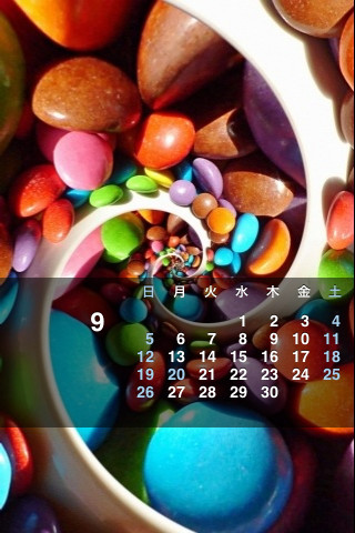 iPhone用カレンダー2010年9月