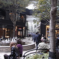 Photos: 丸の内パークビル中庭