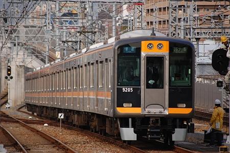 阪神9000系