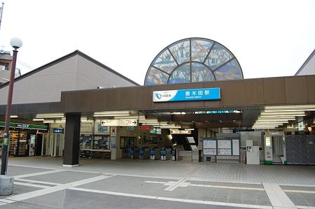 42_唐木田駅