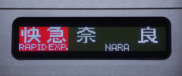 阪神1000系行先 快速急行(赤)奈良