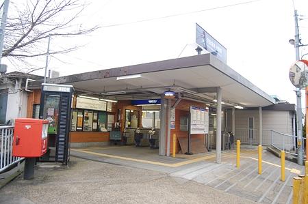 京阪電車 村野駅