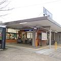 Photos: 京阪電車 村野駅