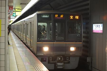 JR西日本 207系