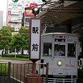 豊橋鉄道・市内線、駅前駅