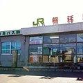 JR北海道・宗谷本線、幌延駅