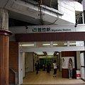 JR東日本・仙石線、苦竹駅