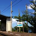 JR四国・予讃線、喜多灘駅