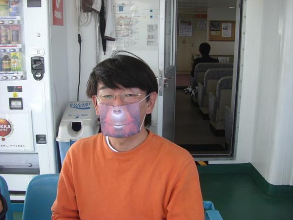niceマスク