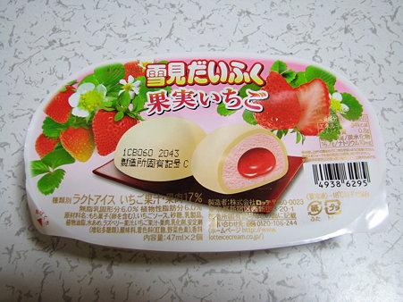 雪見だいふく果実いちご パッケージ
