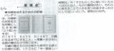 071115-osakanichinichi