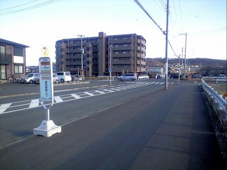 豊田駅南入口 バス停