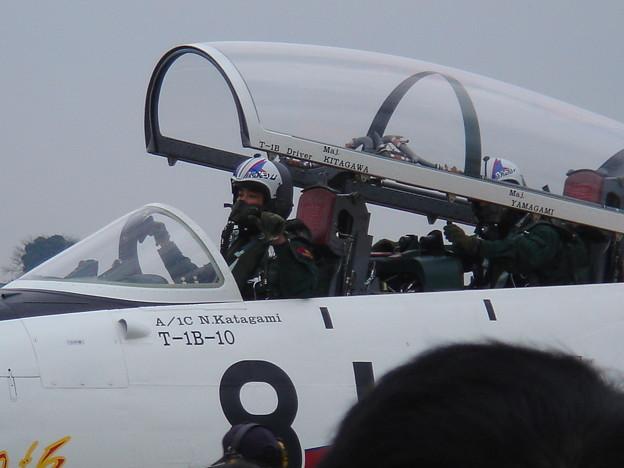 T-1A #810 岐阜基地航空祭にて