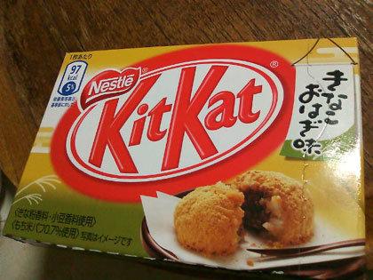 キットカット、「きなこおはぎ味」