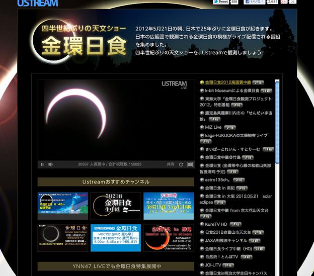 スクリーンショット(2012-05-21 7.41.49)