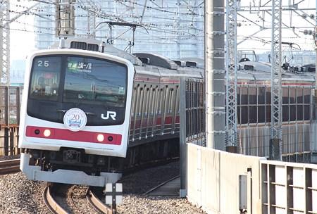 京葉線205系ケヨ10編成 上総一ノ宮行き