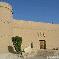 マスマク城