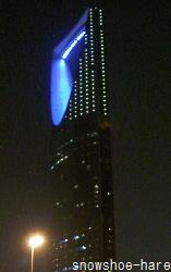 夜のキングダムタワー