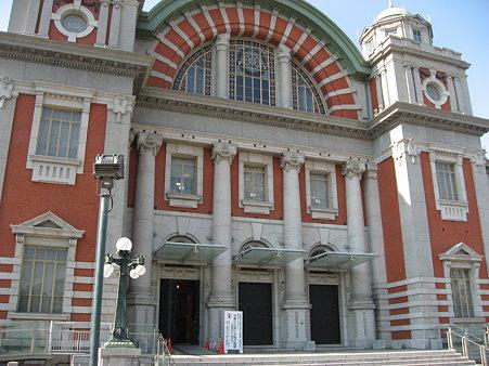 中ノ島公会堂と図書館