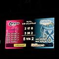 写真: C大阪vsJ磐田
