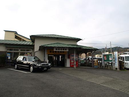 箱根板橋駅10