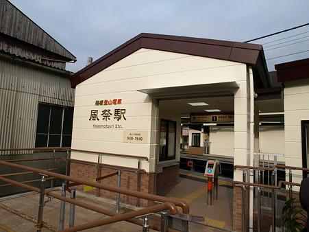 風祭駅12