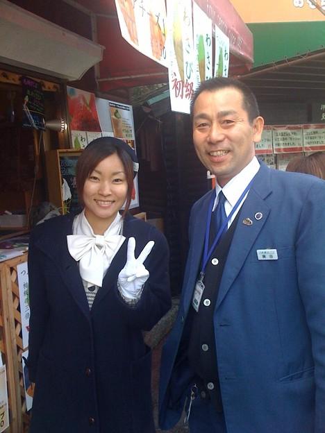 大鉄ー横田さんとかねこありささん!