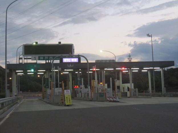 神戸西料金所(入口)