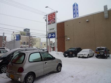 次の日は朝から吹雪