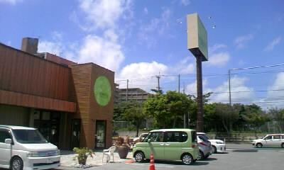 カフェ&レストラン FORATO 外観