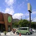 写真: カフェ&レストラン FORATO 外観