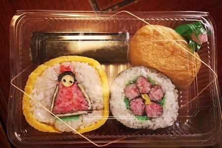 2010.03.01 千葉 勝浦ビックひな祭り 昼食 飾り巻き寿司