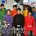 Photos: 関ジャニ。エイトレンジャー映画化ヽ(*´∀`)ノ