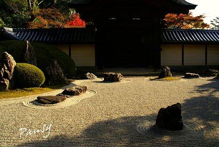 枯山水・・ 光明寺にて・・12 京都もみじ散歩2009