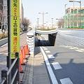 写真: ワインディングロード(ぷち)2