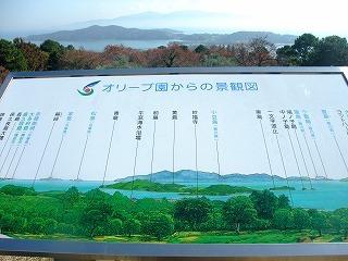 2009_1123岡山にて0181