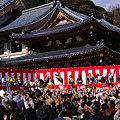 Photos: 節分豆撒き長谷寺100203s