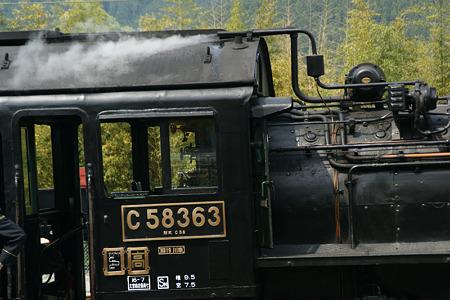 SL蒸気機関車の運転席!(100504)