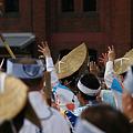 Photos: 阿波の手踊り!