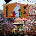 Photos: 年末の浅草仲見世!(101218)