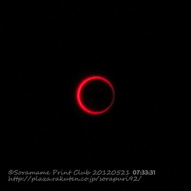 金環日食-8