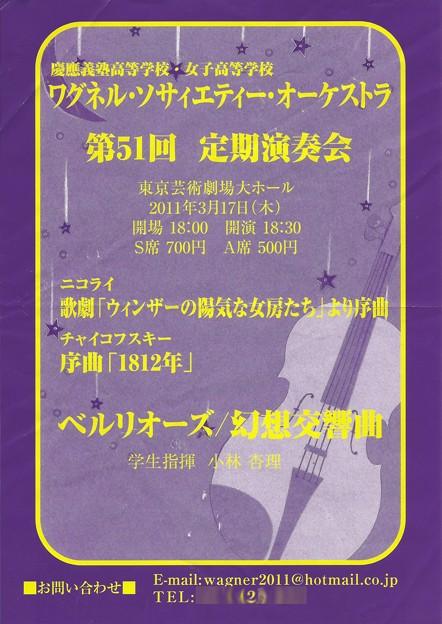 写真: ワグネル第51回定期演奏会
