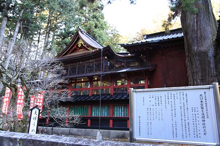 北口本宮冨士浅間神社 - 23